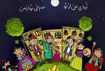 چهارشنبه سوری - Festa del Fuoco Persia