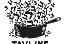 Restaurant design - Tavline / Une identité graphique pour un restaurant israélien à Paris, qui inclut un logo, une typographie unique, un menu et une carte de visite. Comme il s'agit de cuisine israélienne, j'ai utilisé des lettres hébraïques qui sortent d'une casserole avec la technique de la linogravure.