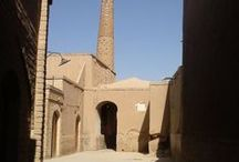 My Iran Trip / (Places I have visited)