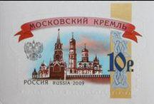 Russian Stamps - Марки России / моя маленькая коллекция.