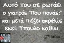 xioumor-quotes