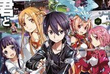 εїз ¡Sword Art Online! εїз