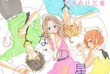 Hirunaka No Ryuusei / Tablero acerca del manga Hirunaka no Ryuusei