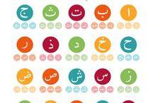 Learn Arabic / by Sue I.