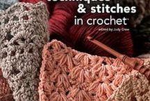 Узоры и техники для вязания