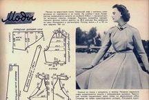 sartoria - sewing - modélisme