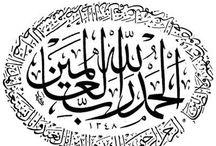 Arabic Calligraphy - الخط العربي