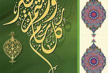 Ramadan & Eid - رمضان و العيدين
