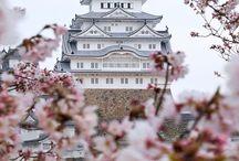 日本 / ❂ Japan