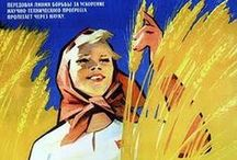Soviet posters #USSR / USSR was the best country in the world. THe Soviet-era posters reflect the beauty, the humanism of those wonderful times.