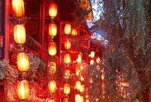O privire spre Asia! / A look to Asia! / Magia, misterele, traditiile se aduna toate in acest colt de lume. Aici Samuraii erau razboinici de temut, aici zidul Chinezesc a reusit sa tina piept atator dusmani, aici Gheisele amestecau un pic de magie cu putina arta ca sa oblojeasca inimile ranite. Usi deschise spre un alt taram!
