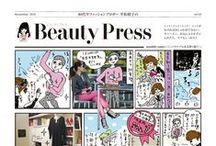 "Beauty Press: GLOW連載 / serial comic essays and snapshots in 40's women fashion magazine ""GLOW"""