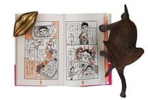 BOOK: 不器用なシモキターゼ
