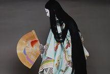 Costume du VIIIe - XIIe siècle (Japon, Heian)