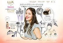 "works: LUX / LUX美容液スタイリング スペシャルサイト""LUX360°スタイリング"""