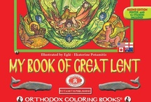 Orthodox Children's Books / Potamitis Publishing - Orthodox Children's Books.