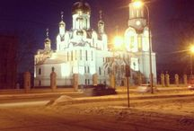 My city / Surgut