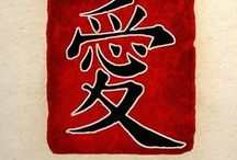 reference art (japanese calligraphy )