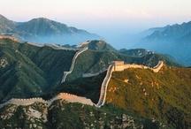 China klassisch / Unsere Rundreise eignen sich für alle, die erstmals nach China reisen möchten oder die schon dort waren und Neues entdecken wollen.