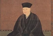 Sado-japanese tea