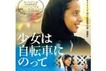 recommend movie