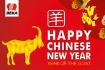 Culinary delights from the Chinese New Year / Do you know anyone who is Chinese? Don't forget to wish them a Happy New Year on 19 February! Discover Chinese New Year here...