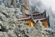 Jiuhua Mountain Pictures