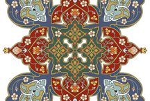 Islamic Art & Pattern