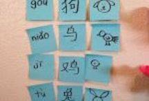 Homeschool Mandarin Chinese