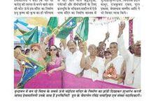Krishna Events