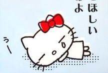 Hello Kitty & Friends / Hello Kitty, My Melody, Kuromi, Charmmy Kitty, Cinnamaroll, Keroppi and other lovely Sanrio characters!