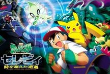 Pokémon  / Pokémon (ポケモン Pokemon) is a media franchise published and owned by Japanese video game company Nintendo and created by Satoshi Tajiri in 1996. Originally released as a pair of interlinkable Game Boy role-playing video games developed by Game Freak, Pokémon has since become the second-most successful and lucrative video game-based media franchise in the world, behind only Nintendo's own Mario franchise.