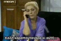 Ελληνική ΤV