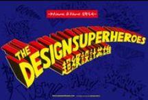Name&Name 2014 Calendar - The Design Super Heroes / 2014 Promotional Calendar and Desktop Designs, to showcase the skills of Name & Name