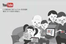YouTube 2014 Infographics / Design of YouTube marketing material for Taiwan by Name&Name advertising and design.