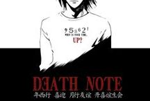 Death Note/Another Note