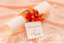 На свадьбу / Сберегательная книжка для молодоженов и прочие интересные подарки