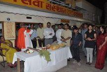 Celebration in Narayan Sewa Sansthan, Udaipur, Rajasthan, India / Celebration in Narayan Sewa Sansthan, Udaipur, Rajasthan, India