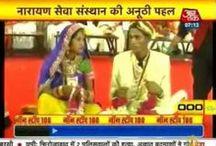 Videos of Narayan Seva Sansthan / Narayan Sewa Sansthan doing help many poor, handicapped and disabled peoples. Contact here- @ http://www.narayanseva.org/contact-us.aspx for doing help poor, handicapped and disabled peoples
