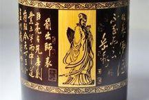 Zhuge Liang / Kongming