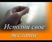 Йога для рук / Йога для рук, мудры, мудры для здоровья и процветания