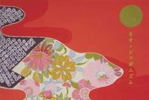 Neo-Japonism - Painted Poem - by Rie Takeda