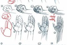 Рисуем руки / Рисуем руки