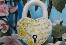 """Wedding locks / В альбоме собраны свадебные замочки с росписью, лепкой, стразами, кружевом, короткими пожеланиями и  рисуноками эмалью или золотом. Очень важно, чтобы замочек надежно """"закрыл"""" Вашу любовь от посторонних."""