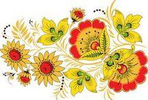 Russian Khokhloma ornaments & patterns. / .