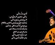 ِPoems, Arabic