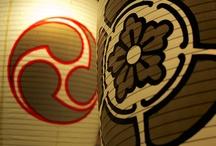 祭 Japanese festivals  / by ayumi matsuoka