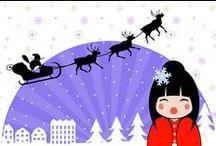 Navidad / Xmas / Navidad debería ser todo el año. Si estás falto de ideas para estas fiestas, pásate por este tablero ;)