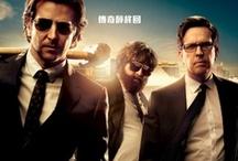 Films opening 2013-06-06