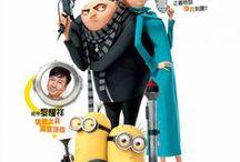Films opening 2013-07-04